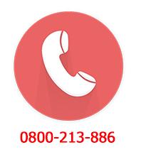 撥打免付費0800電話