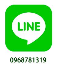 加LINE諮詢
